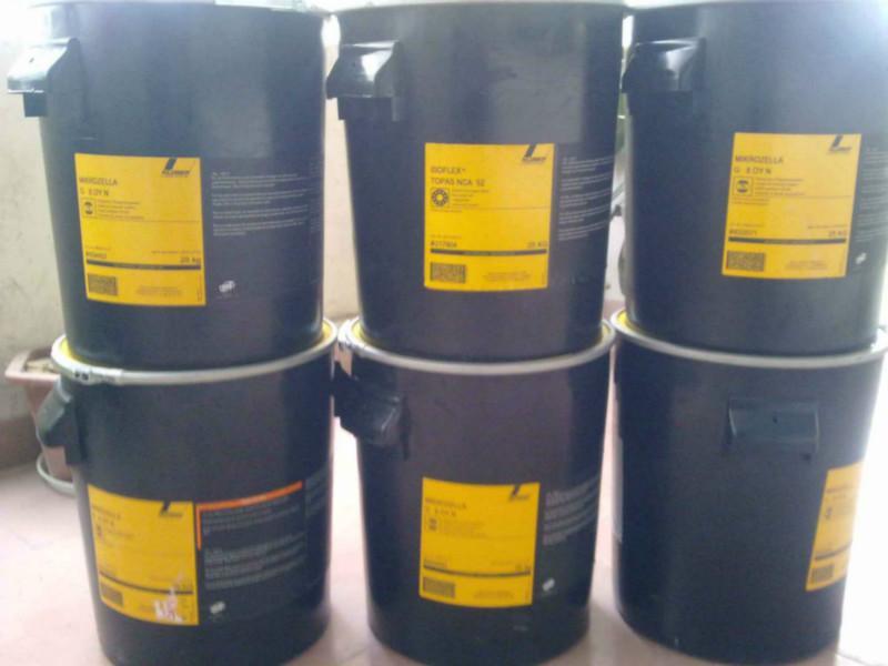 KLUBER CRUCOLAN 22链条油
