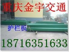 重庆金宇交通设施有限公司