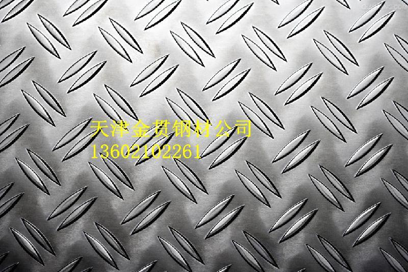 不锈钢花纹板价格_钢铁贸易公司生产供应保定304不锈钢花纹板密