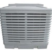 供应冷风机价格/冷风机生产/冷风机批
