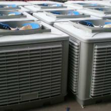 供应环保降温冷风机