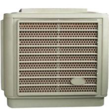 供应工业冷风机批发/水空调冷风机/冷风机价格