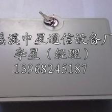 供应光纤分纤盒(1分16光纤分纤盒-买一送一批发)推广!批发