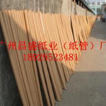 生产造纸纸管