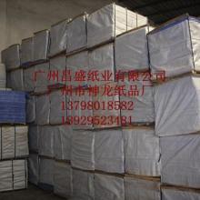 供应拷贝纸用于印刷包装用纸拷贝纸