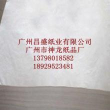 供应防潮纸