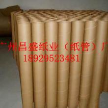 生产造纸纸业加工纸管,纺织厂用纸管,昌盛纸管厂