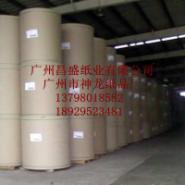 供应铜板纸生产纸面平整白度高铜板纸神龙纸品厂