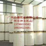 供应铜板纸涂布印刷纸广州神龙纸品厂