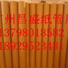 供应广州昌盛纸业纸管有限公司生产纸管造纸、化工、产品包装纸管纸芯纸筒