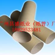 供应纸筒纸管厂广州花都昌盛纸管厂卷材纸管印字胶带纸管捆条纸管