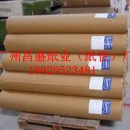 供应广州昌盛纸业公司主营电脑唛架纸,CAD绘图纸,牛皮纸,拷贝纸