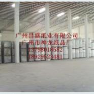 供应广州昌盛纸业铜板纸,白板纸,灰板纸,服装用纸,家具用纸,唛架纸