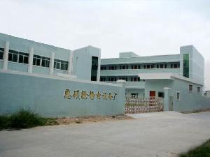上海捷贸静电科技有限公司