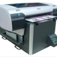 ABS塑料材质彩印爱普生万能打印机图片