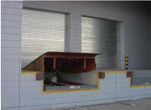 供應固定式登車橋裝卸平台