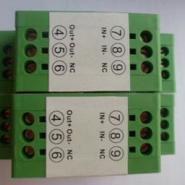 一进两出模拟信号变送器0-5V图片