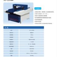 MY-JTF630全自动金属检针机图片