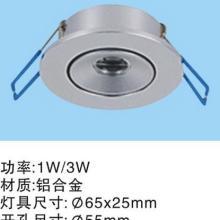 供应LED圆形天花灯1w车铝外壳批发
