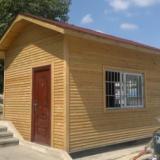 供应柳桉木木屋