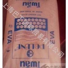 供应泰国TPI发泡级EVA/N8038批发
