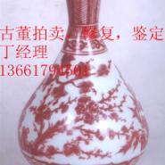 咸阳斗彩瓷器拍卖最新价格图片