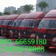 广州到上海物流公司图片