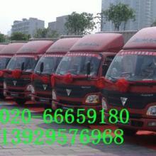 广州到哈密物流公司 深圳到哈密货运公司 东莞到哈密货运专线图片