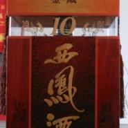 西凤酒鉴藏10年广西总代理前达酒图片