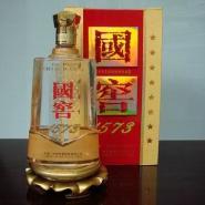 广西国窖1573定制酒图片