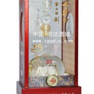 广西华山论剑西凤酒20年图片