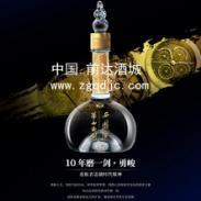 西凤酒10年华山论剑图片