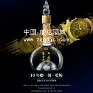 供应西凤酒10年华山论剑