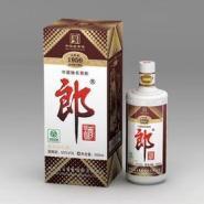 四川内江威远1956老郎酒总代理图片