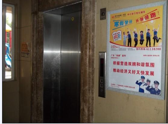 郑州楼宇电梯框架广告厂家,郑州楼宇电梯框架广告公司,郑州楼宇电梯