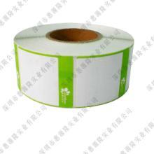 供应福州电子秤纸商品标价签生产制造商批发