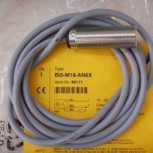 BS18-FD100-CN6X-H1141图尔克光电开关