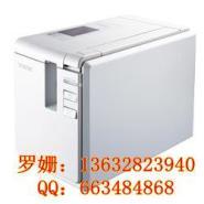 兄弟自动剪切PT-9700标签打印机图片