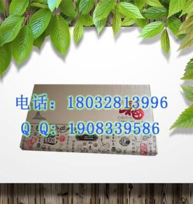 台历挂历图片/台历挂历样板图 (2)
