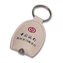 钥匙扣 定制钥匙扣 批发钥匙扣 销售钥匙扣