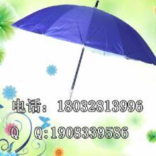 广告雨伞厂家,三折伞定制,