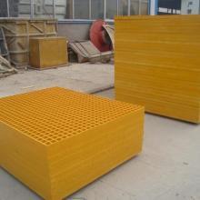 供应玻璃钢格栅设备平台内蒙古厂家生产批发