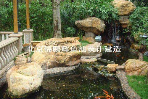 供应观赏鱼池设计 别墅庭院锦鲤鱼池设计 园林鱼池设计 花园鱼池设计图片