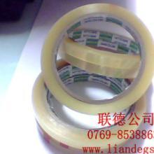 供应日东31B透明胶带