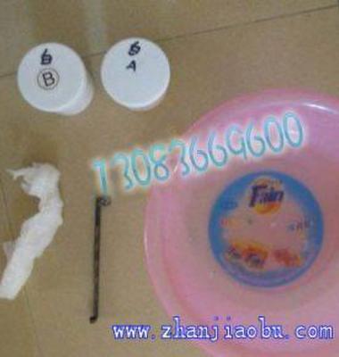 塑钢土图片/塑钢土样板图 (1)