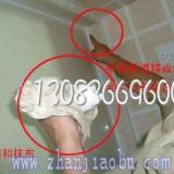 批发零售潮州塑钢泥##潮州塑钢泥施工##潮州塑钢泥施工注意事项