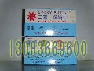 【PVC水管补漏塑钢土】PVC水管补漏塑钢土批发价格信息