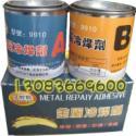 可耐刚金属冷焊剂图片