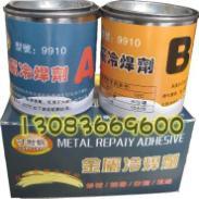 郑州金属冷焊剂厂家图片
