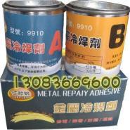 金属表面修复剂焊接剂金属修补剂图片